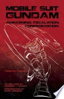 Mobile Suit Gundam Book PDF