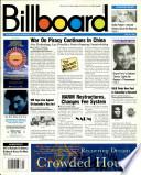 20 juli 1996