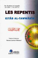 Pdf LES REPENTIS (KITAB AL-TAWWABIN) Telecharger