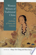 """""""Women Writers of Traditional China: An Anthology of Poetry and Criticism"""" by Kang-i Sun Chang, Haun Saussy, Charles Yim-tze Kwong"""
