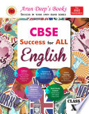 Arun Deep s CBSE success for all English Class 10  For 2022 Examinations