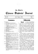 The World s Chinese Students  Journal
