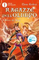 Ragazze dell'Olimpo - 2. Il potere dei sogni