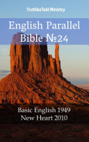 English Parallel Bible No24