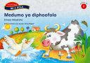 Books - Medumo ya diphoofolo | ISBN 9780195763836