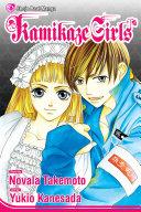 Kamikaze Girls [Pdf/ePub] eBook