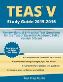 Teas V Study Guide 2015 2016