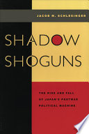 Shadow Shoguns