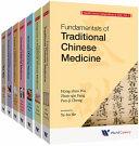 World Century Compendium to Tcm  a 7 Volume Set