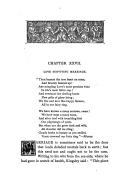 Էջ 261