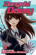Dengeki Daisy, Vol. 11