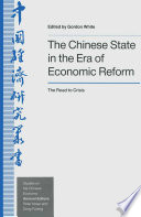 The Chinese State In The Era Of Economic Reform