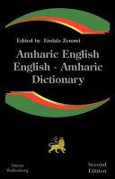 Amharic English English Amharic Dictionary