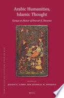 Arabic Humanities, Islamic Thought