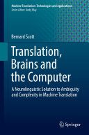 Translation  Brains and the Computer