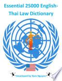 Essential 25000 English Thai Law Dictionary