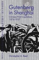 Gutenberg in Shanghai Pdf/ePub eBook