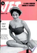 4 авг 1955