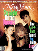 Jan 17, 1994