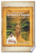 """A Practical Approach to the Science of Ayurveda"" by Acharya Balkrishna, Suhas, Kshirsagar"