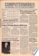 1982年3月8日