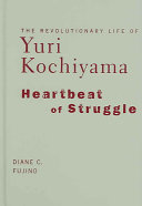 Heartbeat of struggle the revolutionary life of yuri kochiyama heartbeat of struggle the revolutionary life of yuri kochiyama diane carol fujino no preview available 2005 fandeluxe Image collections