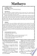 Luo Bible -New Testament and Psalms
