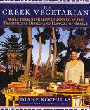 The Greek Vegetarian