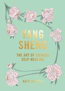 Yang Sheng Pdf/ePub eBook