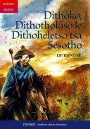 Books - Dithoko, Dithothokiso Le Dithoheletso Tsa Sesotho | ISBN 9780195711301