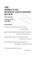 The Middle East Business and Economic Review