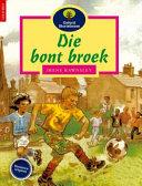 Books - Oxford Storieboom: Fase 10 Die bont broek | ISBN 9780195715255