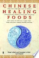 Chinese Healing Foods