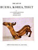 The Art of Burma  Korea  Tibet