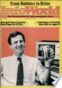 18 июл 1983