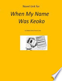 Novel Unit for When My Name Was Keoko