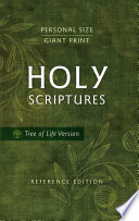 TLV Personal Size Giant Print Reference Bible  Holy Scriptures