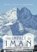 Pdf The Impact of Iman In The Life of an Individual