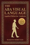 The Aba Visual Language