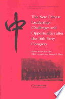 The New Chinese Leadership Book PDF
