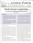 North Korean Leadership