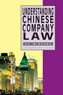 Understanding Chinese Company Law, Second Edition