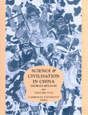 Science And Civilisation In China Volume 6 Biology And Biological Technology Part 4 Traditional Botany An Ethnobotanical Approach