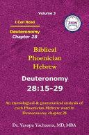 Deuteronomy Chapter 28