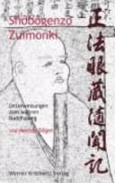 Shōbōgenzō-zuimonki