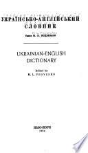 Ukraïns'ko-anhliĭs'kyĭ slovnyk