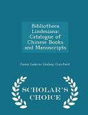 Bibliotheca Lindesiana