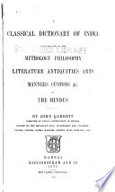 A Classical Dictionary of India Book PDF