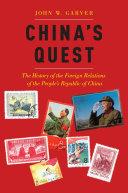 Pdf China's Quest