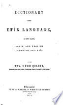Dictionary Of The Ef K Language